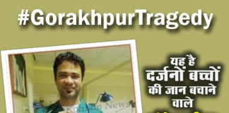 could-dr-kafeel-have-stolen-oxygen-cylinders-from-government-hospital-in-gorakhpur