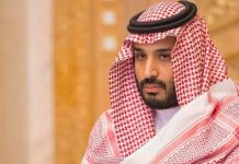 saudi-crown-prince-bin-salman-wants-yemen-peacefully