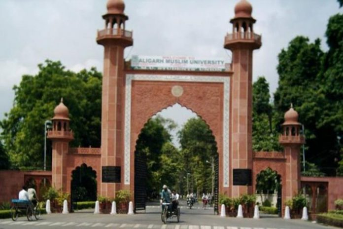 amu-jamia-hamdard-tieup-california-university