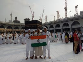 tricolor-hoisted-kaaba-independence-day-haj