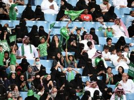 saudi-arabia-allows-women-riyadh-stadium-first-time