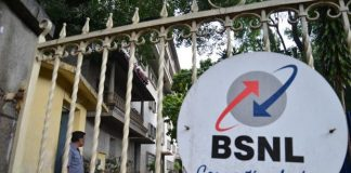 bsnl-expects-start-5g-service-trials-march-2018
