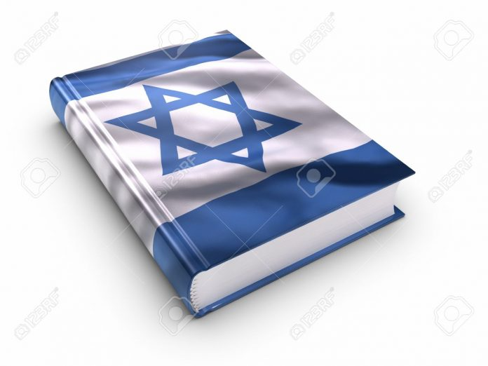 outrage-egypt-israeli-flag-educational-book