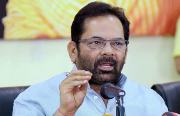 govt-will-not-give-relaxation-rohingya-muslims-naqvi