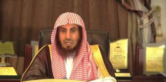 saudi-cleric-suspended-for-making-controversial-remarks-about-women