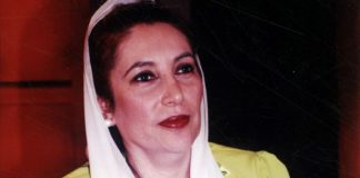 5-ttp-activists-acquitted-musharraf-declared-absconder-benazir-murder-case