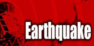 mild-earthquake-hits-jammu-kashmir