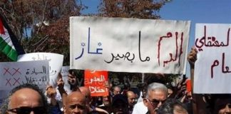 jordanians-continue-protests-gas-deal-israel