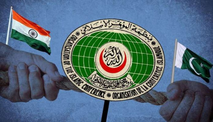 oic-no-locus-standi-jk-integral-part-india