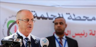 palestinian-pm-hold-rare-gaza-cabinet-meeting