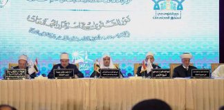 muslim-world-league-chief-stresses-need-differentiate-fatwas-maintain-stability