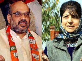 pdp-bjp-government-victimizing-people-hide-failures-congress