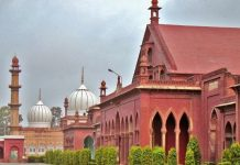 amu-gives-10-civil-judges
