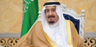 king-salman-orders-establishment-king-salman-complex-prophets-hadith