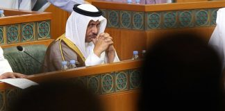 kuwaiti-pm-resigns-amid-parliament-crisis
