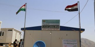 iraq-asks-turkey-iran-close-border-krg