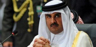 qatar-fund-new-palestinian-govt-hq-gaza