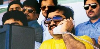 three-properties-dawood-ibrahim-auctioned-mumbai