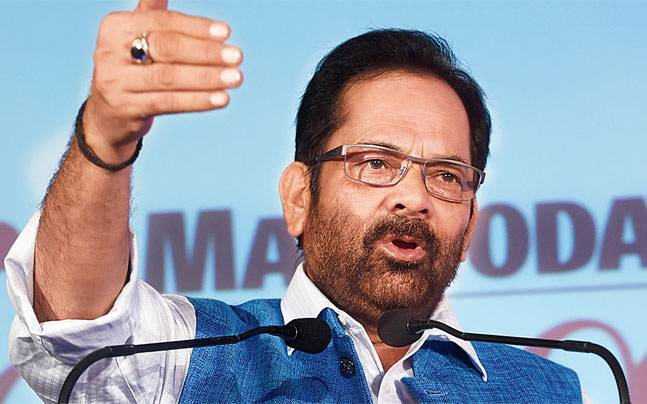 no-subsidy-haj-move-empower-minorities-mukhtar-abbas-naqvi