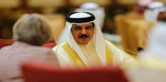 bahrain-re-opens-border-dispute-qatar