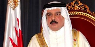 three-bahraini-opposition-members-sent-trial-charges-include-spying-qatar