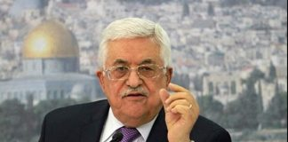 will-mahmoud-abbas-resign-riyadh