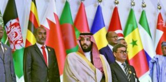 lebanon-doesnt-attend-anti-terrorism-summit-riyadh