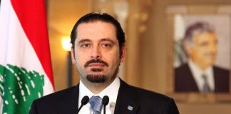will-hariris-resignation-affect-lebanon