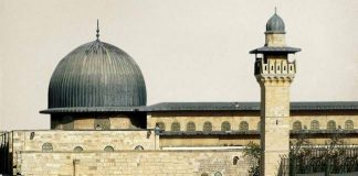 ordan-sends-diplomatic-note-israel-violations-al-aqsa-mosque