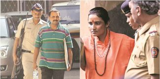 malegaon-blast-mcoca-gone-sadhvi-pragya-colonel-purohit-face-trial-anti-terror-law