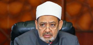 friday-prayersthe-grand-imam-sheikh-al-azhar-urgently-addressed-people-jerusalem