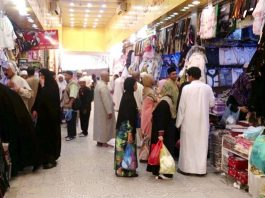 makkah-vendors-banned-selling-holy-mosque-souvenirs
