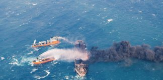 iranian-tanker-sinks-engulfed-flames-official-says-no-hope-survivors