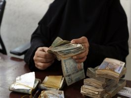 saudi-arabia-gives-2bn-yemen-central-bank-prop-currency