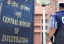 cbi-raids-muslim-co-op-bank-pune