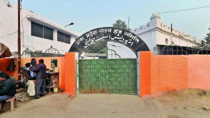 haj-office-lucknow-police-station-gets-saffron-hue