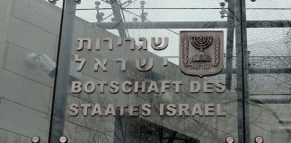 israel-close-7-diplomatic-missions-next-3-years-report-says