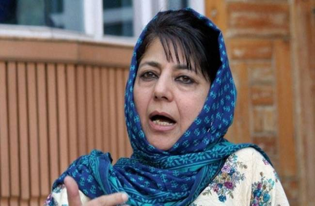 Mehbooba Mufti on Jammu and Kashmir Bank