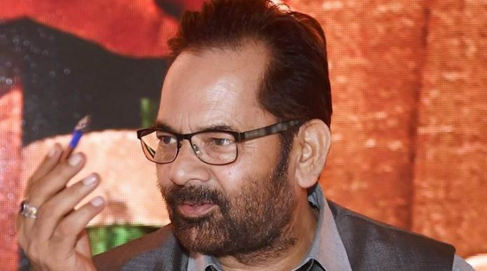 no-ordinance-triple-talaq-mukhtar-abbas-naqvi