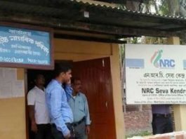 assam-records-first-case-suicide-allegedly-due-nrc