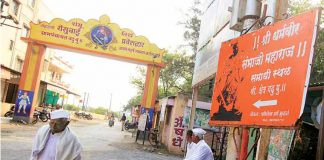 removal-mahar-samadhi-board-near-pune-sparked-clashes