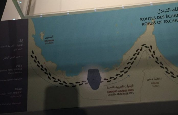 qatar-removed-uae-museum-world-map-tensions-escalate