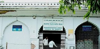 maharshtra-wakf-board-chairman-resigns