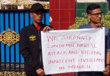 myanmar-arrests-mp-rakhine-riot