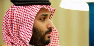 saudi-crown-prince-calls-us-troops-remain-syria