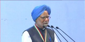 Manmohan Singh launched his book Changing India