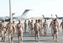 qatari-forces-participate-gulf-shield-drill-saudi-arabia