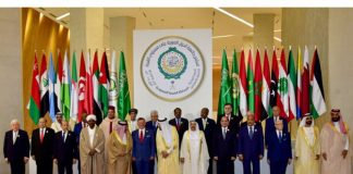palestine-iran-arab-leaders-declare-top-priorities