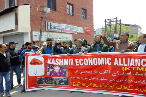 kashmir-traders-threaten-statewide-agitation-if-govt-fails-to-provide-justice-to-asifa
