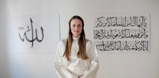 macron-sees-new-vision-of-islam-with-female-imam